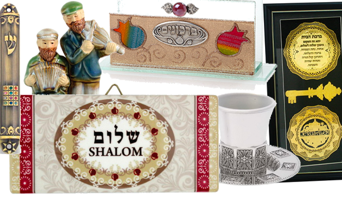 Gifts & Home